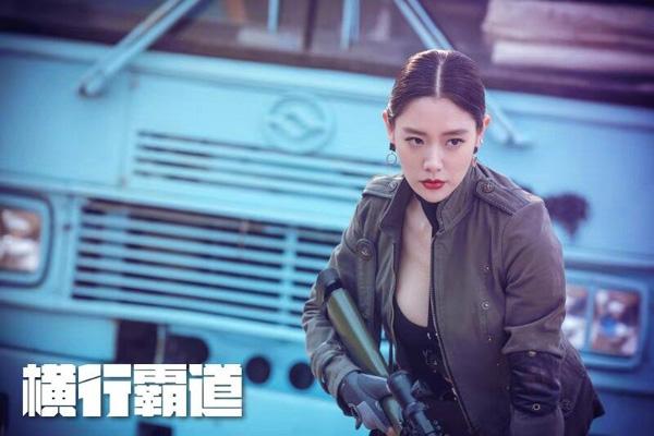 《横行霸道》曝性感火爆预告定档10月13日网友直呼A爆了