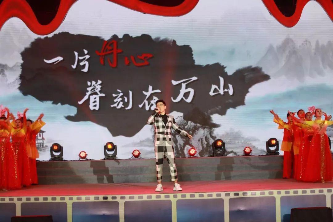 """第三届贵州梵净山""""我的乡愁""""微电影展圆满落幕!"""