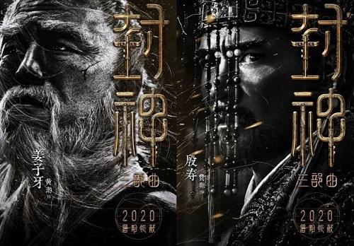 电影工业化落地之作《封神三部曲》践行推动中国电影工业化使命
