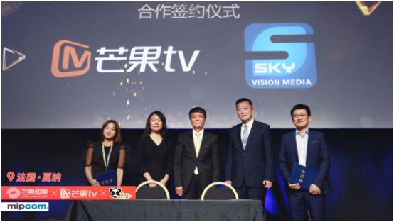 芒果TV与新加坡SkyVisionMedia签约,天生青春连接世界