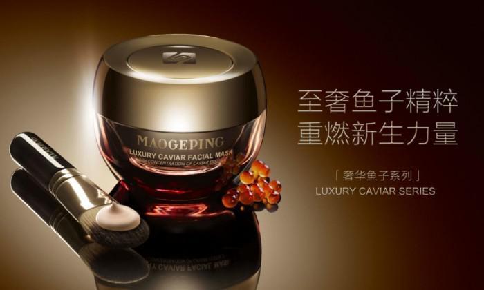 http://www.weixinrensheng.com/yangshengtang/889637.html