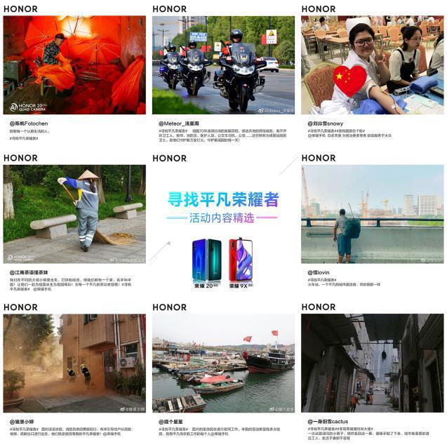 荣耀X《中国机长》营销亮了,寻找平凡荣耀者致敬平凡人的伟大!