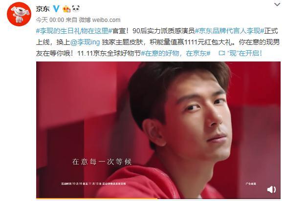 http://www.110tao.com/dianshangshuju/81309.html