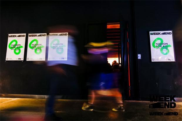 上海时尚周末第六季来袭,荧光预热派对抢先引爆