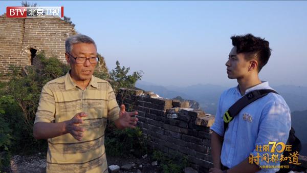 《壮丽70年时间都知道》北京卫视热播跨历史长河讲中国故事