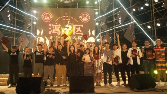 首届湾区歌手乐队大赛颁奖典礼盛大举办
