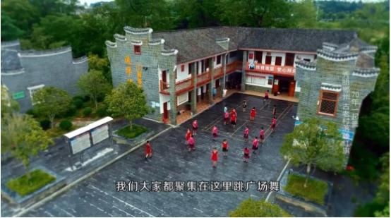 纪录片《70年一起舞》聚焦湖湘大地勾勒时代新图景