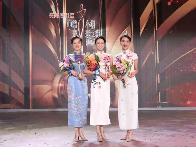 2019中华小姐环球大赛精彩落幕长隆携手七年共绘美丽梦乐园