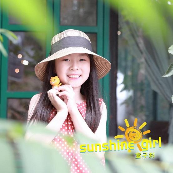 宣子杉靓声献唱《SunshineGirl》温暖你我