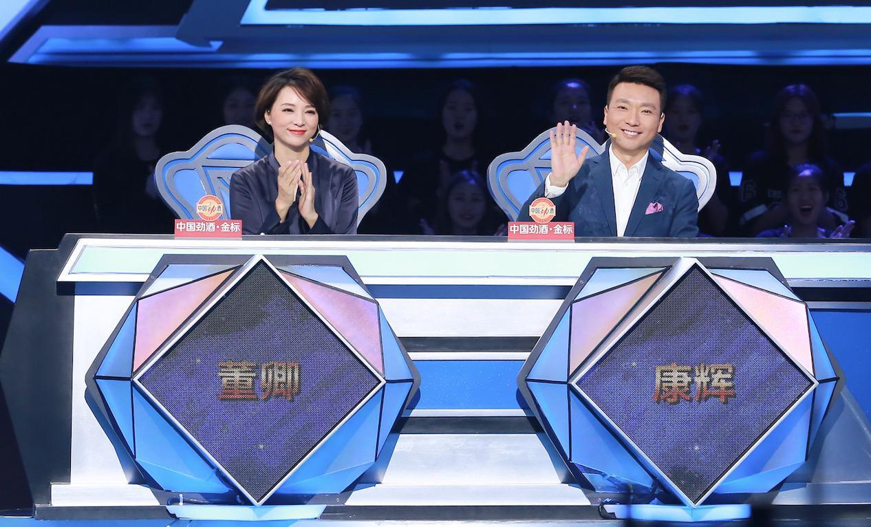 《主持人大赛》首播获赞北大教授俞虹:有扑面而来的新鲜感