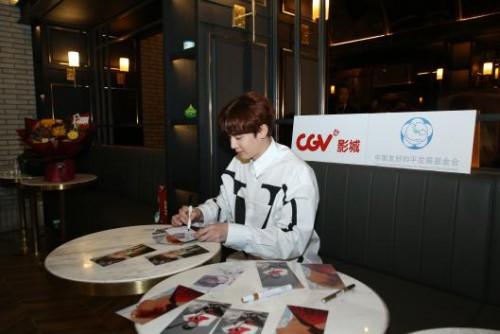 助力梦享公益尼坤CGV粉丝之夜在深圳OneAvenue卓悦中心开启