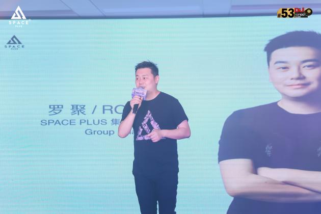 全球百大俱乐部SPACEPLUS广州正式发布