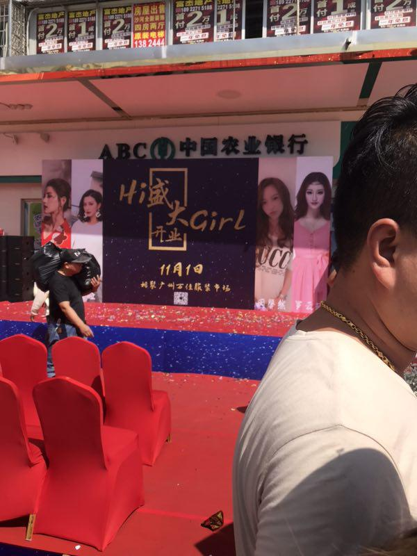 小紫藤受邀出席HiGirl开业庆典时尚造型亮眼性感