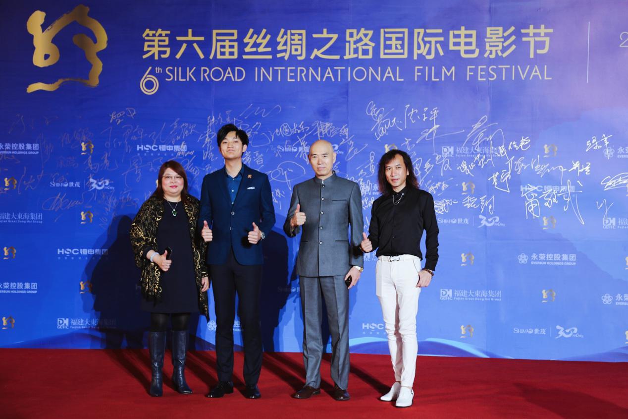 昕影影业杨刚携电影《利刃破冰》闪耀第六届丝绸之路国际电影节红毯