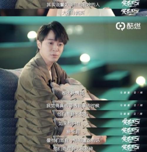 """继""""歌手""""之后吴青峰再现芒果卫视?据说这里面还有苏宁的功劳"""