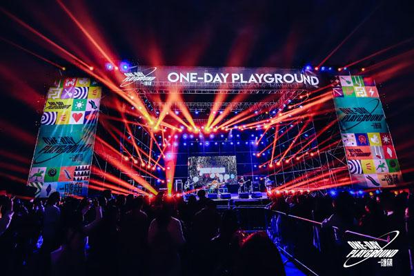 为2020年南京欢乐谷开业发声,#一日游乐园#完美落幕