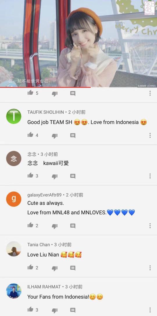 AKB48TeamSH新歌《持续的爱恋》MV取景地走红海外