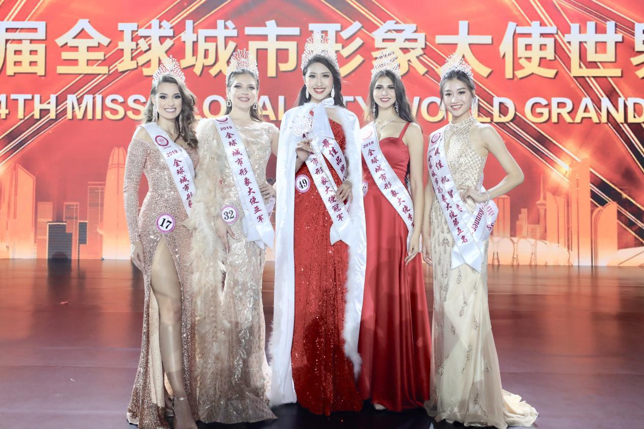 """一场选拔""""网红""""一座城,全球城市形象大使选拔中国选手夺冠"""