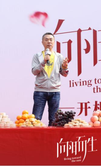 刘家成导演新作火热拍摄中,正能量为《向阳而生》