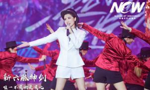 天猫双十一狂欢夜阵容官宣 酷漾娱乐唐菲陈知远引爆全网!