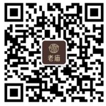 盛放美俪・共启好运新章――老庙南京德基时尚概念店盛大启幕