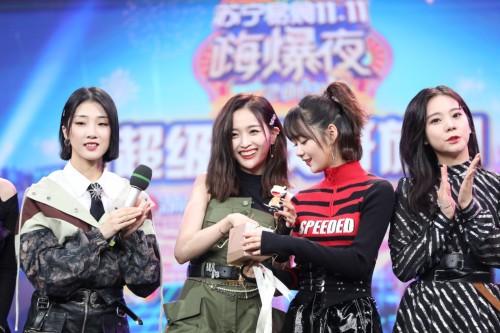 苏宁双十一狮晚直播进行中,SUPER会员与火箭少女互动抽奖