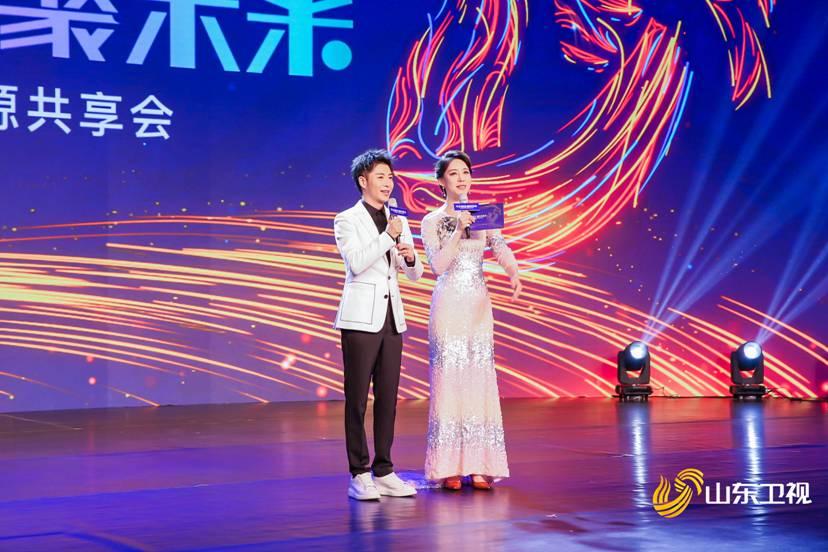 """周涛黄晓明加盟山东卫视2020优质资源共享会""""放大招"""""""