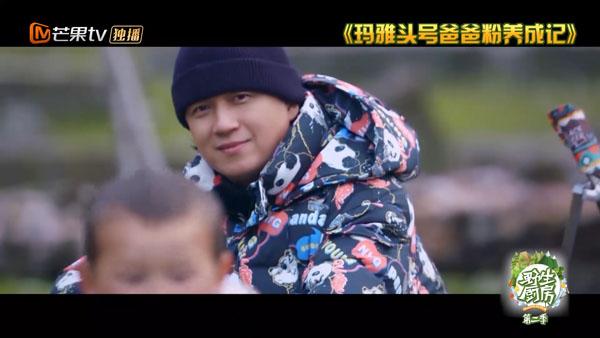 潘粤明节目中首谈儿子顶顶:很久没有单独带过孩子