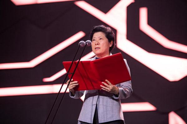 IEF2019湖南・马栏山国际数字娱乐嘉年华长沙闭幕