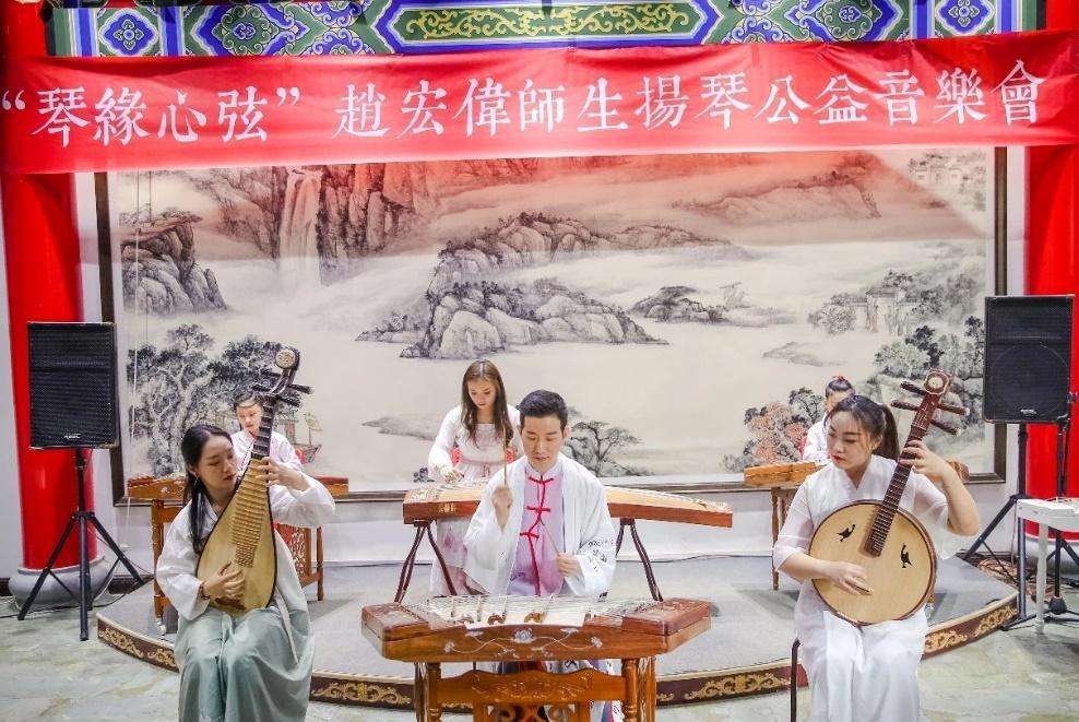 高山流水古琴台琴缘心弦扬琴声――赵宏伟师生扬琴公益音乐会在武汉奏响