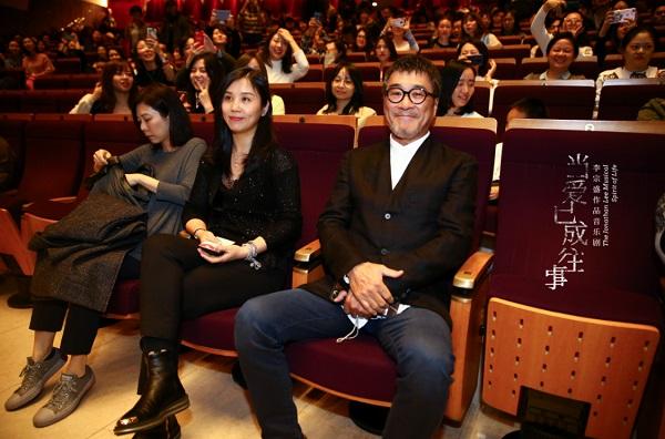 李宗盛看音乐剧《当爱已成往事》心生敬意观众好评如潮称是大型流泪现场