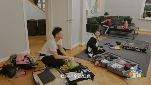 《小小的追球》黄子韬自曝妈妈老喜欢给自己买红内裤