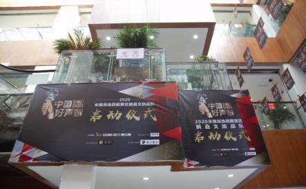 好声音海选空降西藏鹏矗文旅战队正式启动