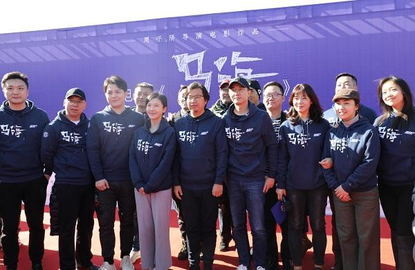 《杨戬》制作方天影影业发布新导演扶持计划