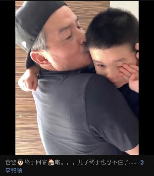 超级温暖!范文芳晒李铭顺回家视频儿子Zedzed因为想念爸爸哭鼻子