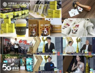 """金鸡百花电影节圆满落幕咪咕咖啡打造""""咖啡+文化""""5G新体验"""