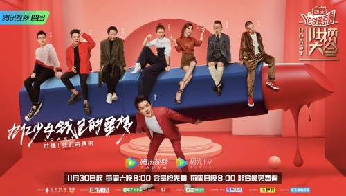海天黄豆酱《吐槽大会4》即将上线,李佳琦、甄子丹、孙杨等大咖强势加盟