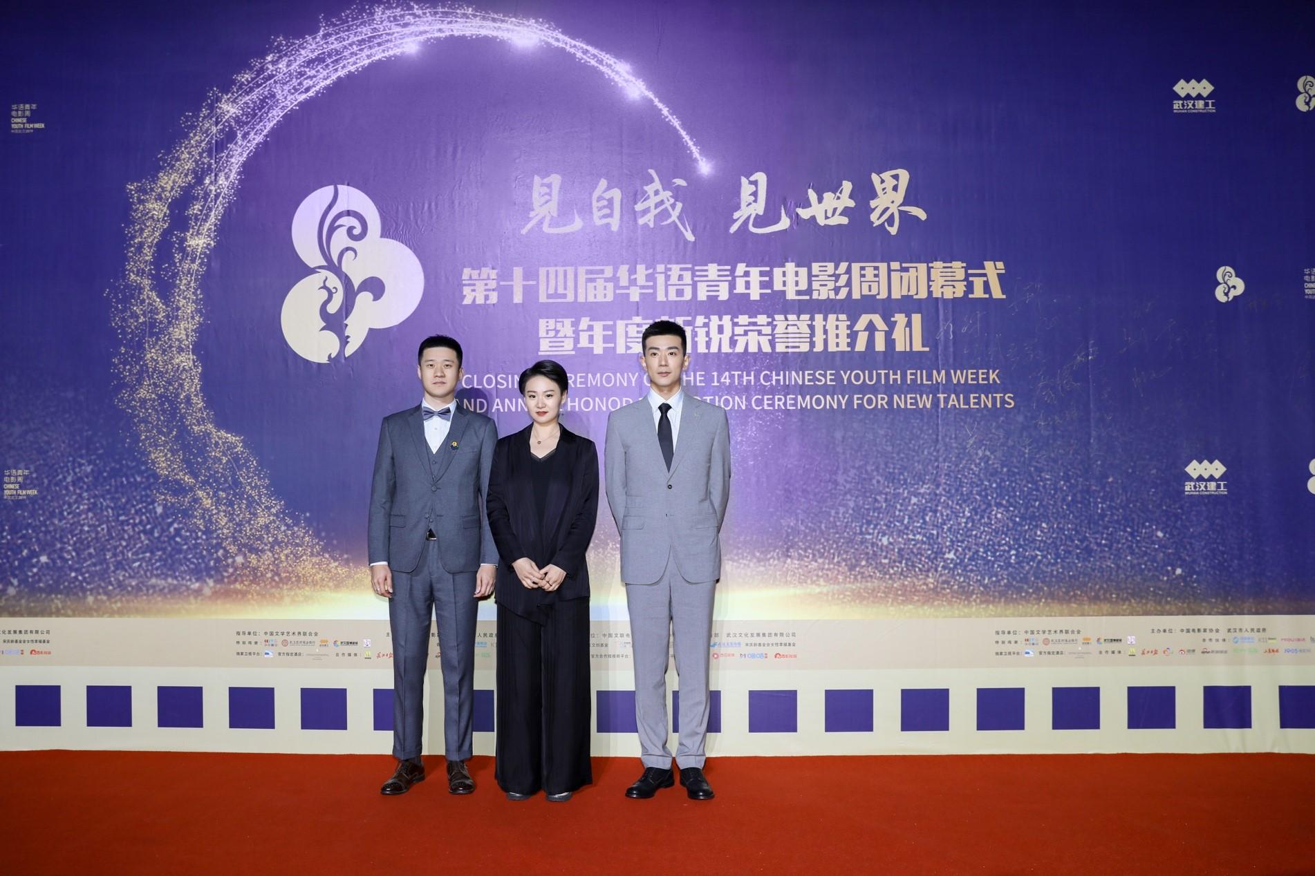 《通往春天的列车》李岷城荣获年度新锐男演员不忘初心认真对待每个角色