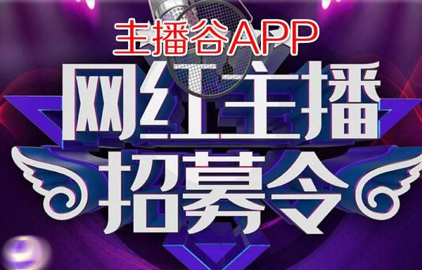 http://www.xqweigou.com/dianshanglingshou/85513.html
