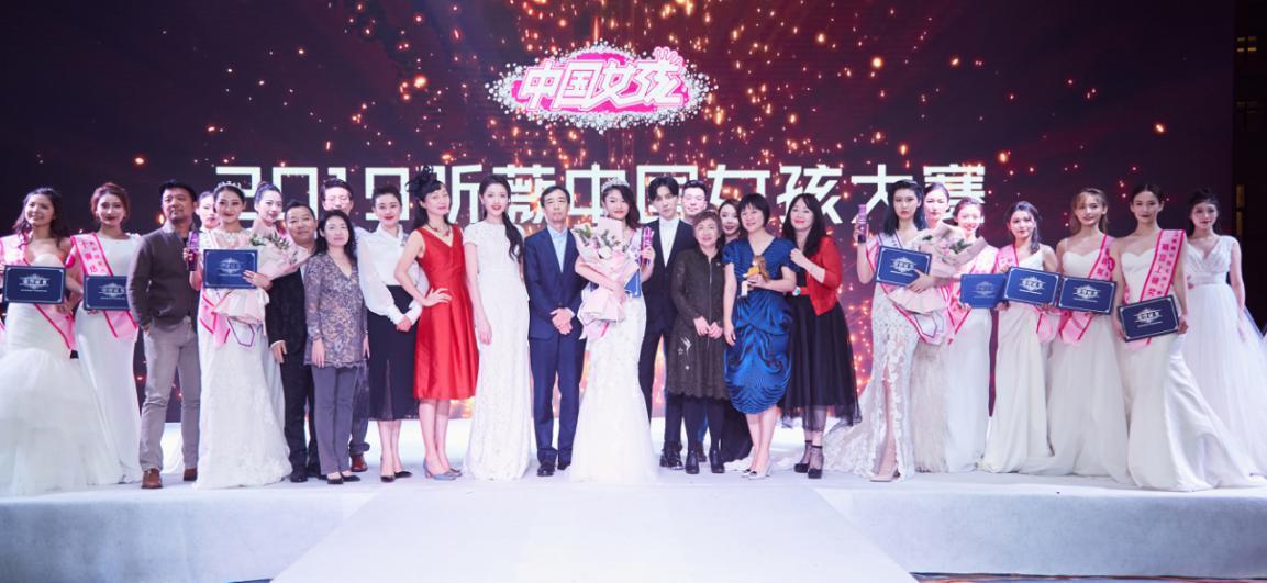 2019昕薇中国女孩大赛完美落幕,冠亚季军各有归属!
