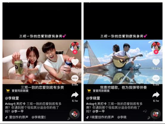 抖音获赞3000万的神仙爱情:北漂女孩与韩国欧巴日子过成高甜韩剧