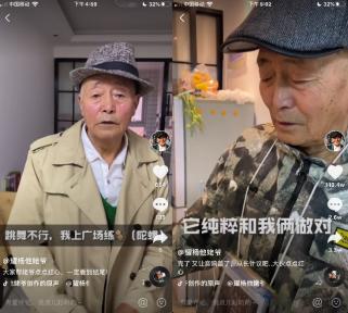 """捡破烂也不影响我精致!80岁""""东北姥爷""""妙语连珠抖音圈粉600万"""