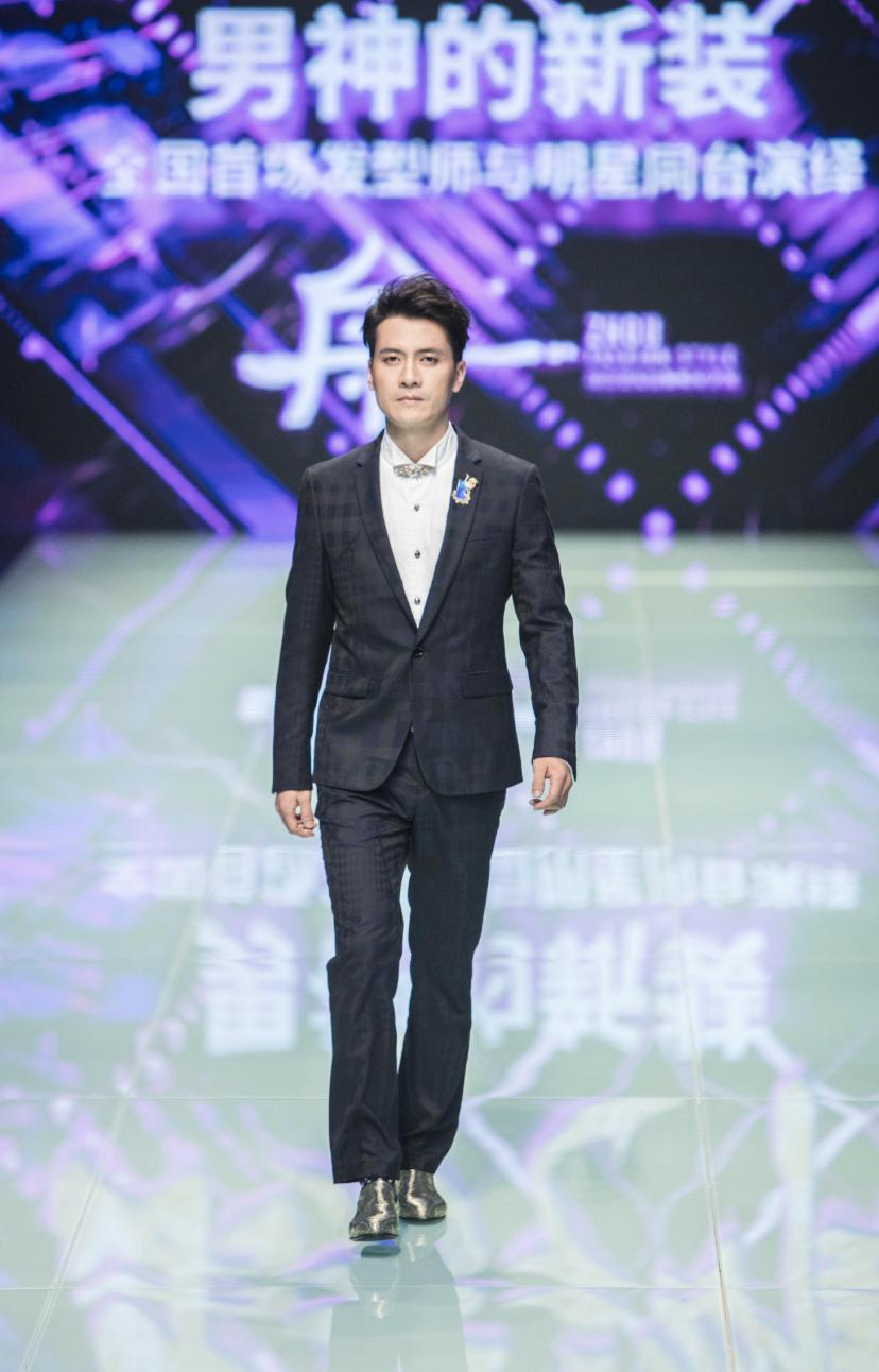 """时装界的潮流盛典,演员赵崇越受邀出席并获颁""""礼学传承大使""""荣誉"""