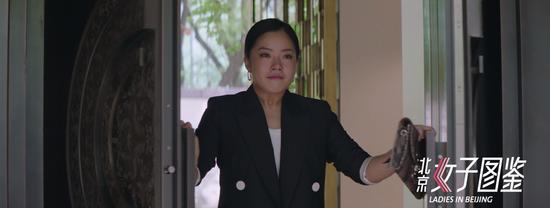 季播电影《北京女子图鉴》第一季曝系列主题曲MV