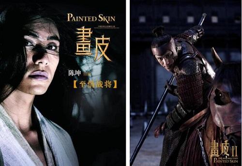陈坤袁泉出演《封神三部曲》陈坤为何三度合作乌尔善