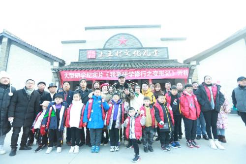 系列教育纪实片《变形记》在浙江绍兴柯桥上王村开机