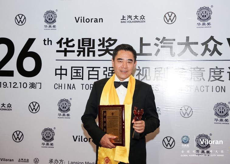 上汽大众Viloran之夜第26届华鼎奖电视剧颁奖盛典隆重亮相