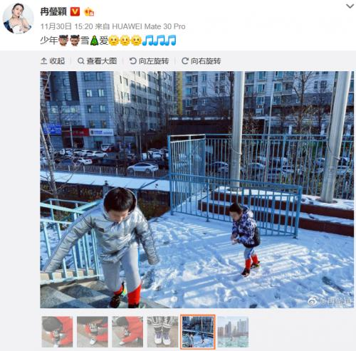 邹市明儿子身穿安踏儿童羽绒服雪地玩耍网友追问同款