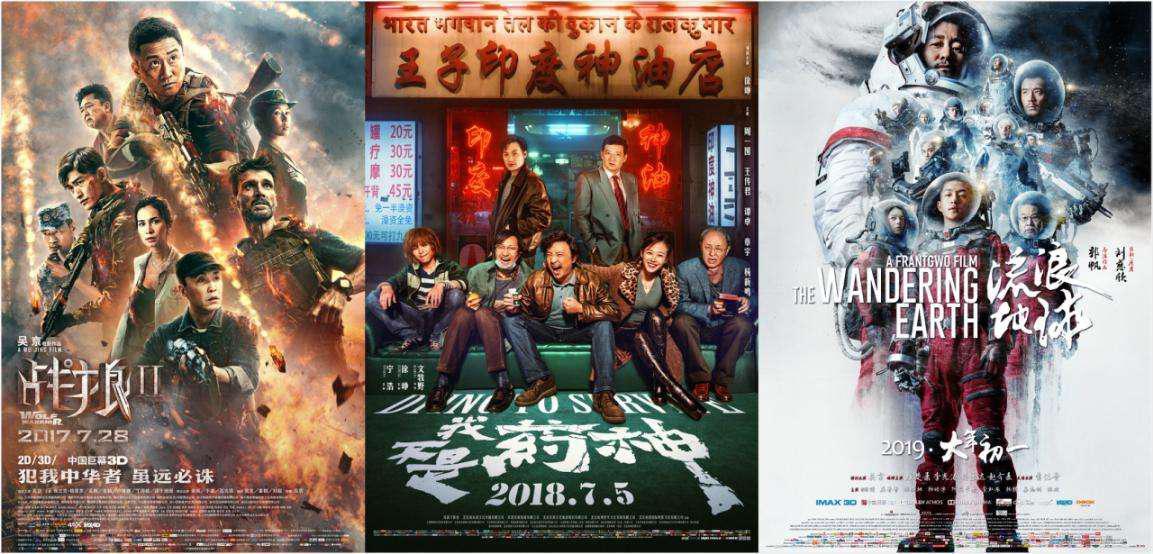 《封神三部曲》开北京文化神话类型片先河能否超越《流浪地球》奇迹