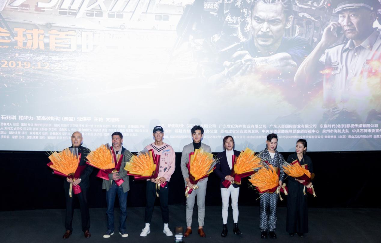 昕影影业杨刚《利刃破冰》福州首映礼上致敬公安边防警察